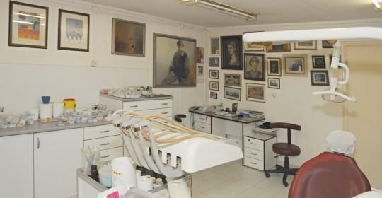 Работен кабинет